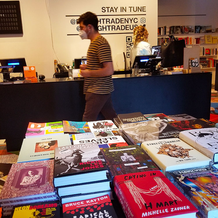 The Rough Trade Experience